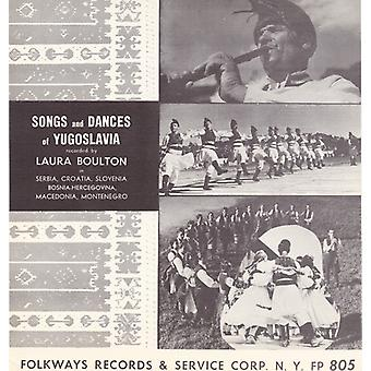 Songs & Dances of Yugoslavia - Songs & Dances of Yugoslavia [CD] USA import