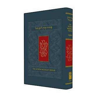 Weekday Koren Sacks Siddur by Jonathan Sacks - 9789653017146 Book