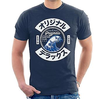 Divide & Conquer Japan Wave Surfing Club Men's T-Shirt