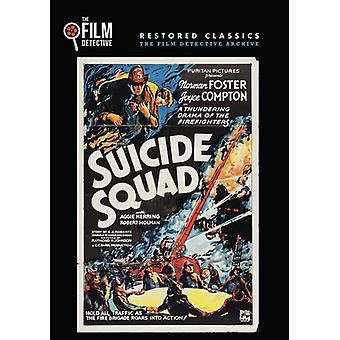 Suicide Squad [DVD] USA import