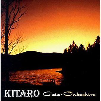 Kitaro - Gaia [CD] USA importerer