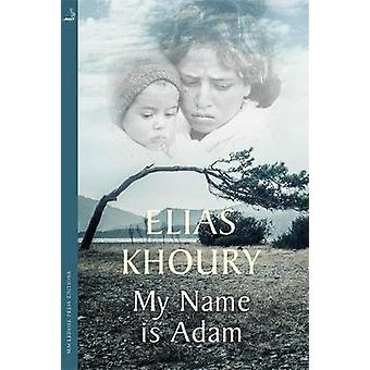My Name is Adam - Children of the Ghetto Volume I by My Name is Adam -