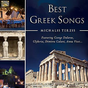 Terzis / Dalaras / Vissi - bästa grekiska låtar [CD] USA import