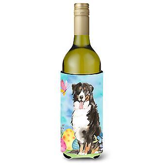 Easter Eggs Bernese Mountain Dog Wine Bottle Beverge Insulator Hugger