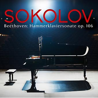 Beethoven: Piano Sonata No. 29 Op. 106