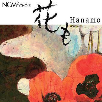 Ncm2 Choir - Hanamo [CD] USA import