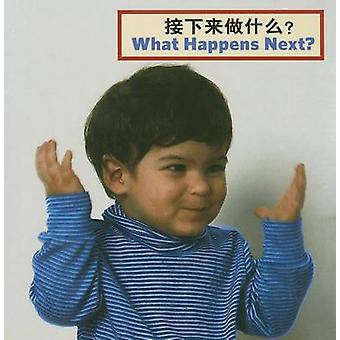 What Happens Next (Chinese / English) by Cheryl Christian - Laura Dwi