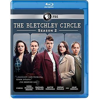 Bletchley Circle: Season 2 [BLU-RAY] USA import