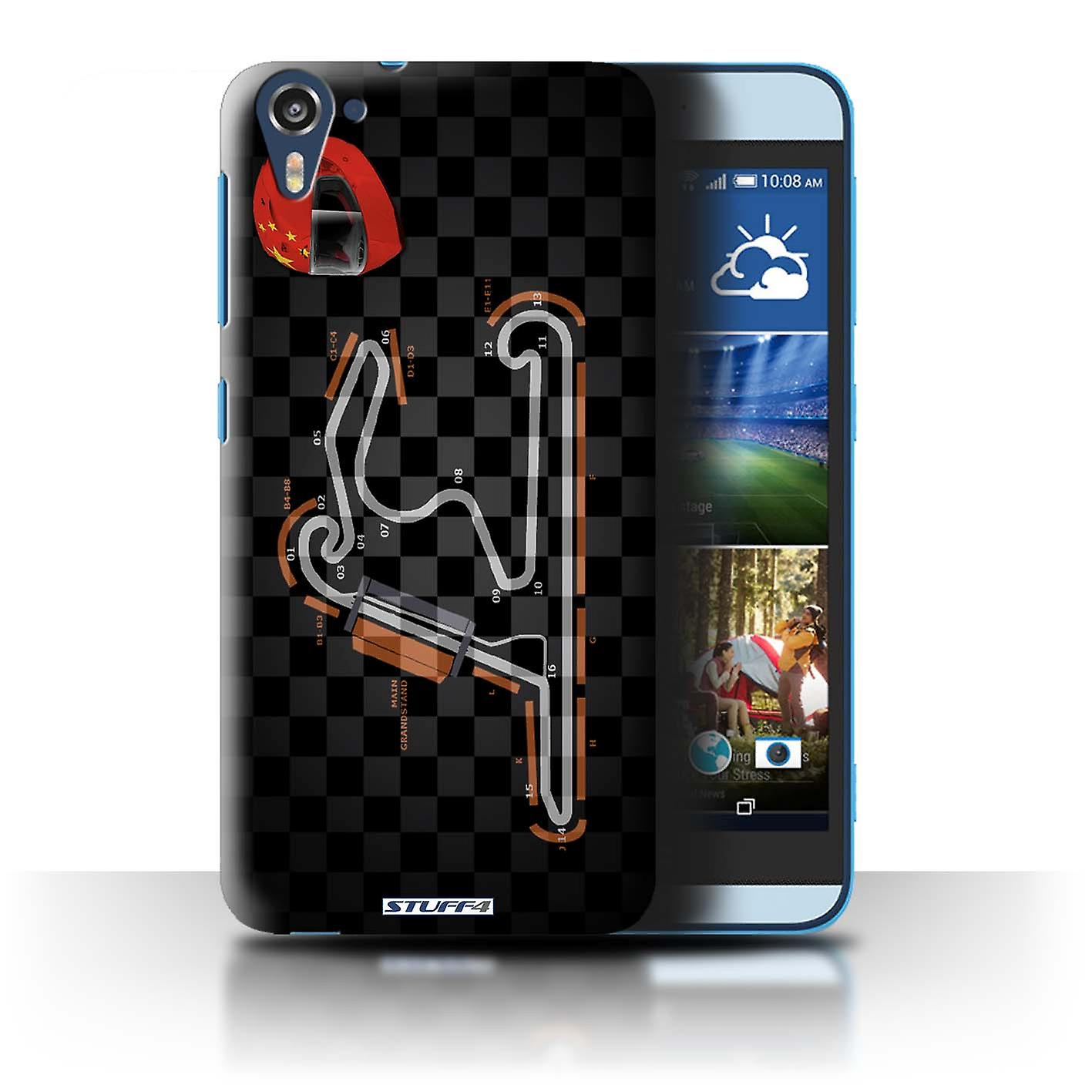 STUFF4 Case/Cover for HTC Desire 826/China/Shanghai/2014 F1 Track