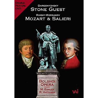 Mozart/Salieri - Stone Guest [DVD] USA import