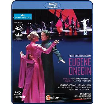 P.I. Tchaikovsky - Eugene Onegin [BLU-RAY] USA import