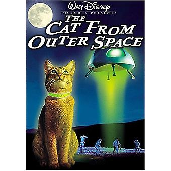 USA-Import Cat From Outer Space [DVD]