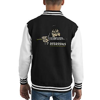 7 assassini Samurai Jack Varsity Jacket capretto