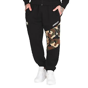 Wilson men's sweatpants Calderon