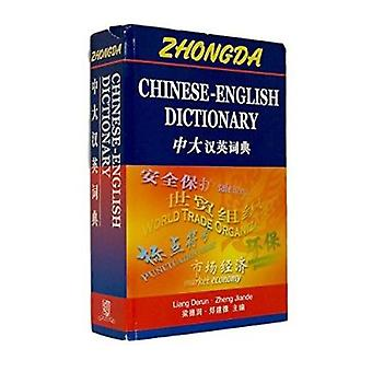 Zhongda Chinese-English Dictionary by Liang Derun - Zheng Jiande - 97