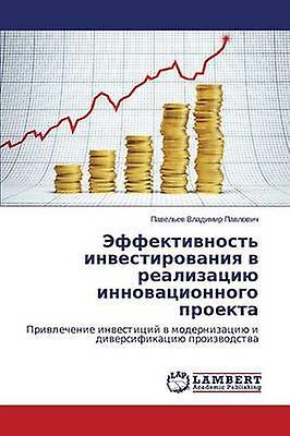 Effektivnost Investirovaniya V Realizatsiyu Innovatsionnogo Proekta by Vladimir Pavlovich Pavelev
