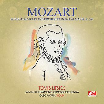 モーツァルト - B フラット主要な k. 26 USA 輸入バイオリン ・管弦楽のためのロンド