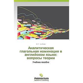 Analiticheskaya glagolnaya nominatsiya v angliyskom yazyke voprosy teorii par Shabaev V. G.