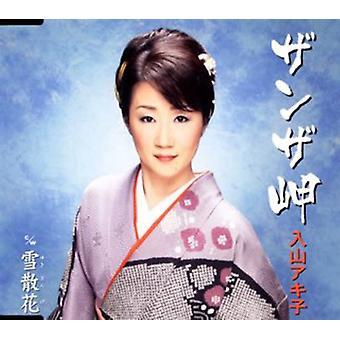 Akiko Iriyama - Zanza Misaki USA import