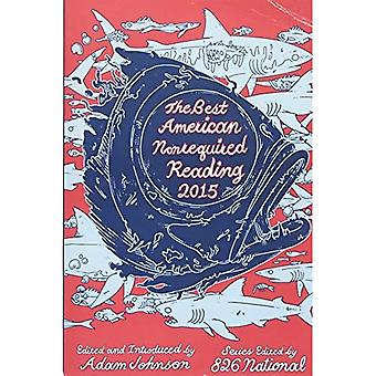 Le meilleur américain Nonrequired lecture 2015