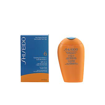 Shiseido Tanning Emulsion Spf6 150ml Unisex New Sealed Boxed