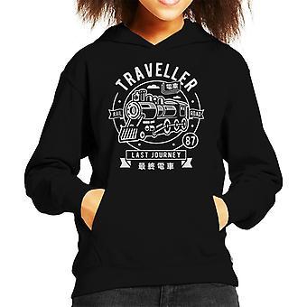 Traveller Rail Road Kid's Hooded Sweatshirt