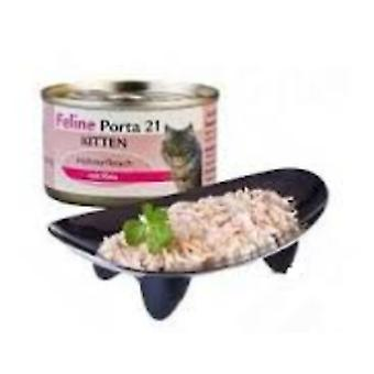 Porta21 Whole Tuna With Prawns (Cats , Cat Food , Wet Food)