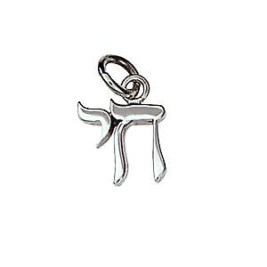 9ct White Gold 12x11mm Hebrew Chai the word for life Charm