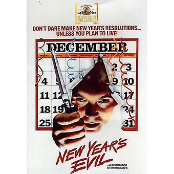 New Year's Evil [DVD] USA import