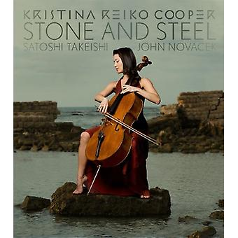 Kristina Reiko Cooper - Stone and Steel [CD] USA import