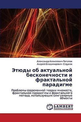 Etyudy ob aktualnoy beskonechnosti i fraktalnoy paradigme by Potapov Aleksandr Alekseevich