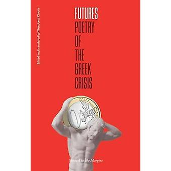 Futures by Theodoros Chiotis