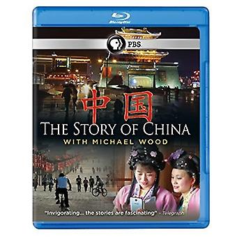 Historien av Kina med Michael Wood [Blu-ray] USA import