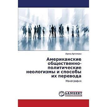 Amerikanskie ObshchestvennoPoliticheskie Neologizmy eu Perevoda de Ikh Sposoby por Artemova Irina