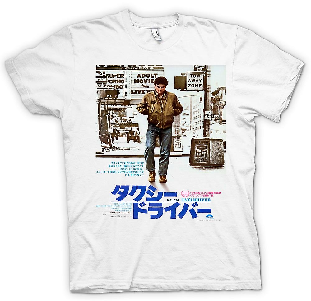 Mens T-shirt - Taxi Driver - Japanese Movie Poster