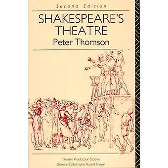 مسرح شكسبير قبل تومسون & بيتر
