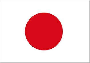 Japan Flag 5ft x 3ft With Eyelets For Hanging