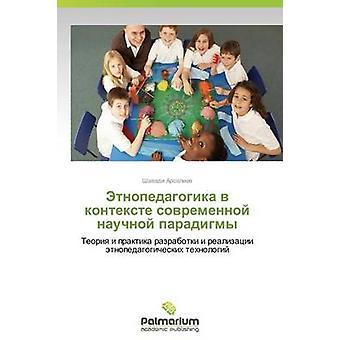 Etnopedagogika V Kontekste Sovremennoy Nauchnoy Paradigmy av Arsaliev Shavadi