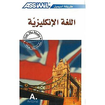 Anglais pour Arabophones by Anthony Bulger - 9789953731148 Book