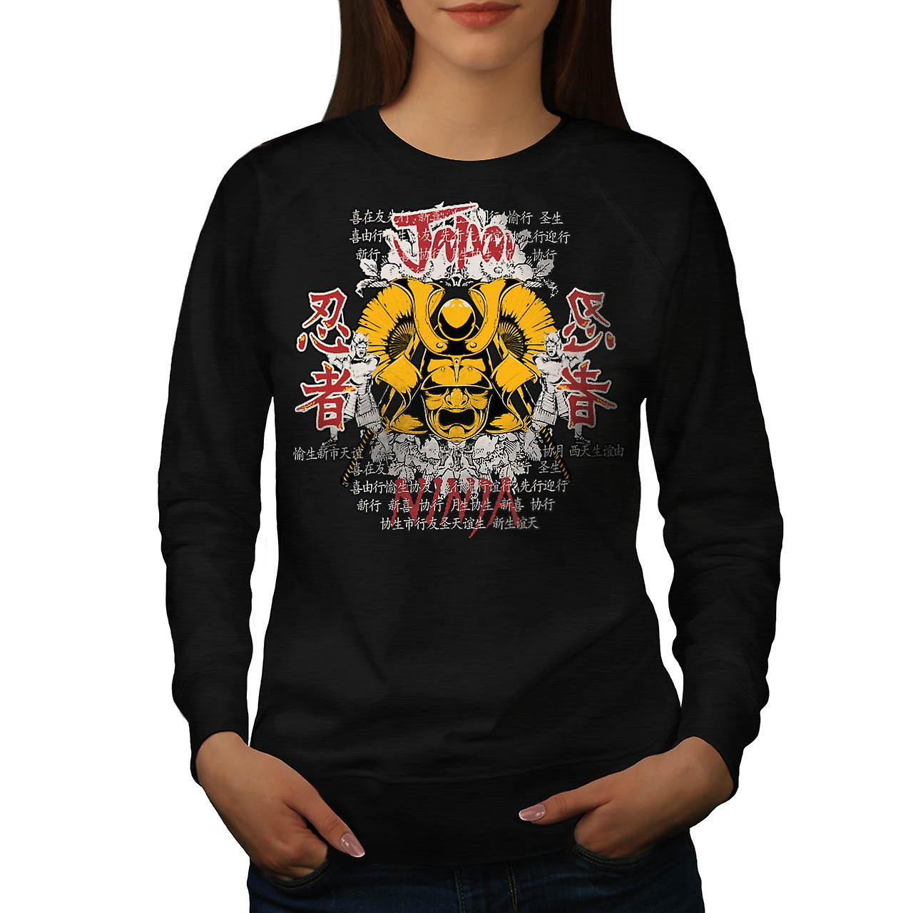 Japan Warrior Mask Ninja Face Women Black Sweatshirt | Wellcoda