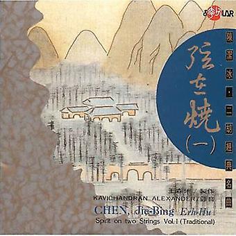 Jie-Bing Chen - Jie-Bing Chen: Vol. 1-ånd på to strenge [CD] USA import