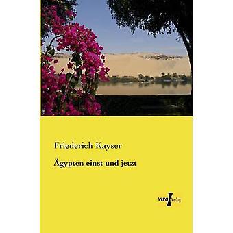 gypten einst und jetzt by Kayser & Friederich