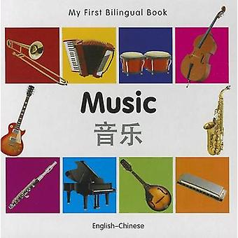 My First Bilingual Book - Music by Milet Publishing - 9781840597189 B