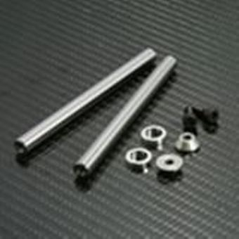 Adoucir Shaft Set