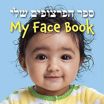 My Face Book Bilingual by Star Bright Bks - Star Bright Bks - 9781595