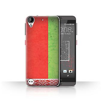 STUFF4 Case/Cover for HTC Desire 630/Belarus/Belarusian/European Flag