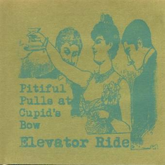 エレベーターに乗って - キューピッド弓 [CD] USA 輸入で哀れなプル