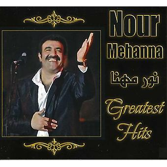 Nour Mehanna - Greatest Hits CD] USA import