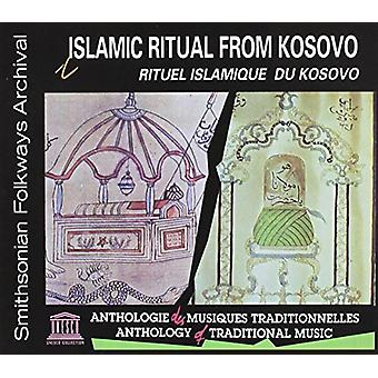 Various Artists - Islamic Ritual From Kosovo [CD] USA import