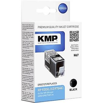 KMP Ink replaced HP 920, 920XL Compatible Black